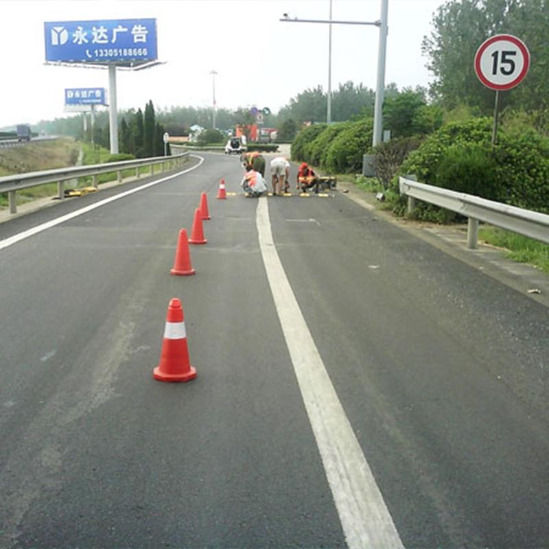 道路标线工程
