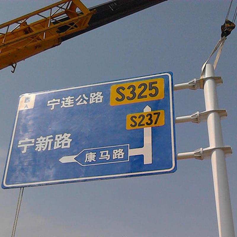 供应交通标志标牌
