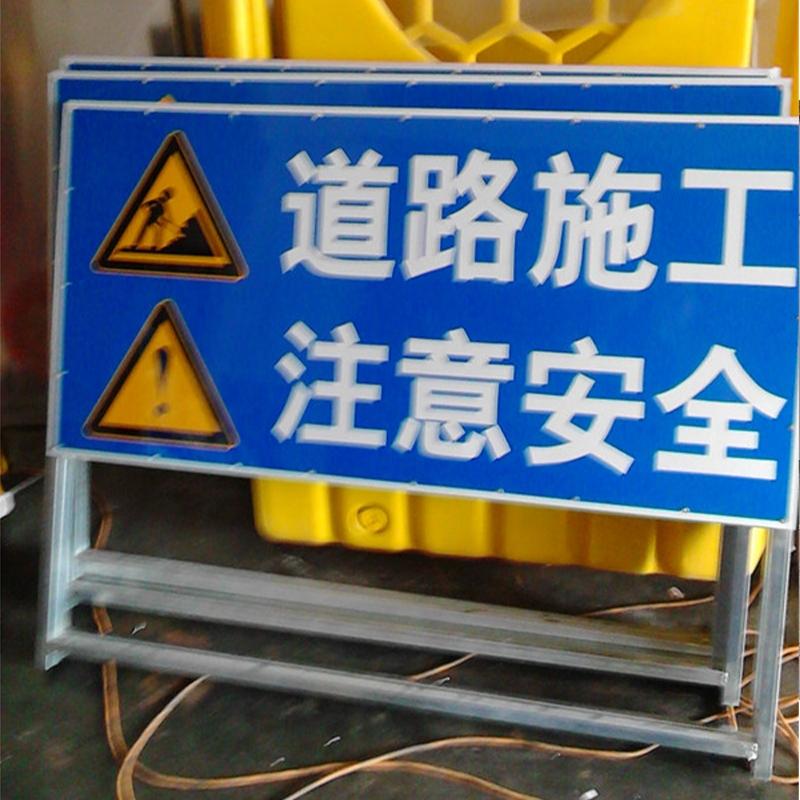 上海交通标志牌
