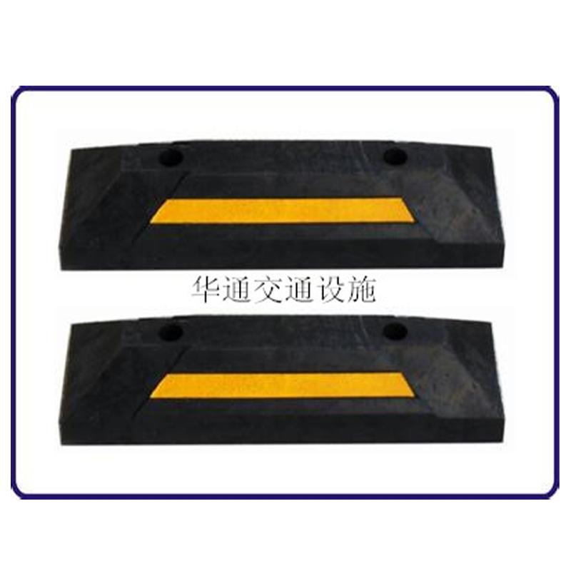 上海橡塑定位器