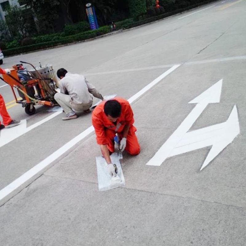 北京小区划线